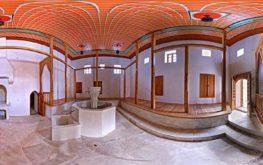 Баня Сары Гюзель