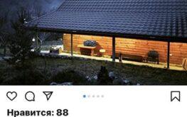 Гостевой дом Бельбек отзывы